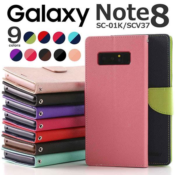 Galaxy Note8 SC-01K SCV37 ケース 手帳型 コンビ...