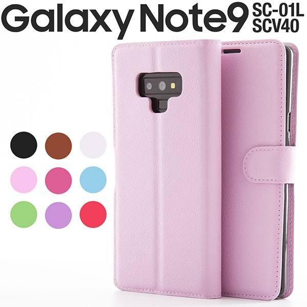 Galaxy Note9 SC-01L SCV40 ケース 手帳型 レザー...