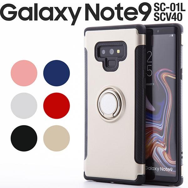 Galaxy Note9 SC-01L SCV40 ケース ハードケース ...