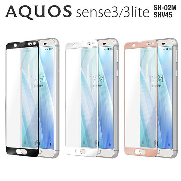 AQUOS sense3 SH-02M SHV45 / sense3lite SH-RM12...