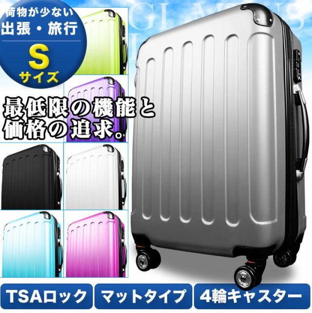 【送料無料】キャリーケース Sサイズ 小型1〜3日...