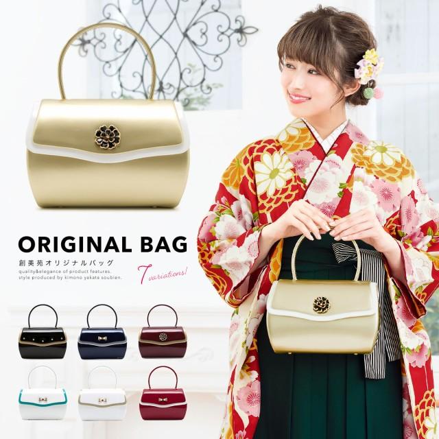 成人式 バッグ 単品 振袖用 袴 スタッズ シンプル...