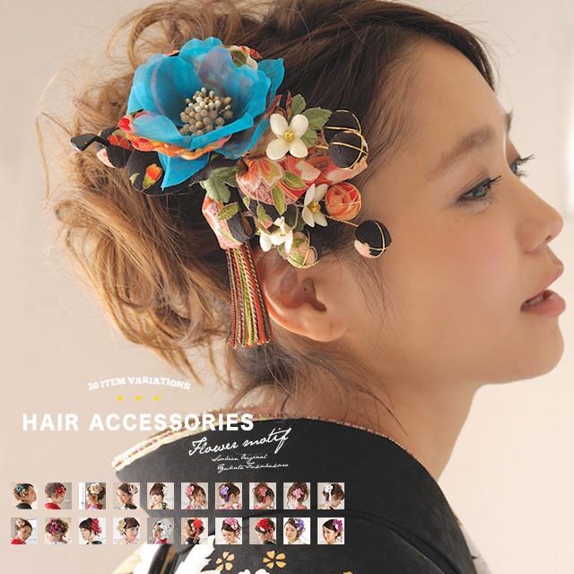 【選べる20種類!成人式におすすめな髪飾り特集!...