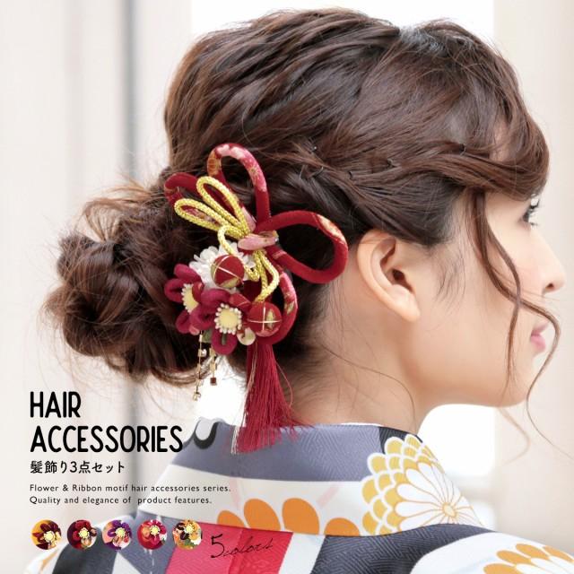 【特別な日を華やかに彩る髪飾り3点セット】和柄/...