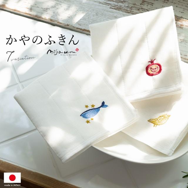 ふきん 日本製 綿 みすゞうた キッチン雑貨 おし...