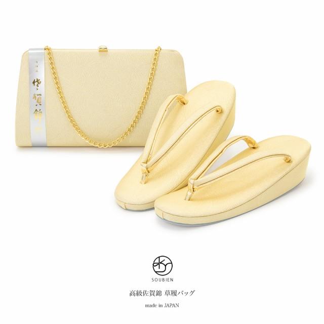 【佐賀錦の2way草履バッグセット】金/ゴールド/波...