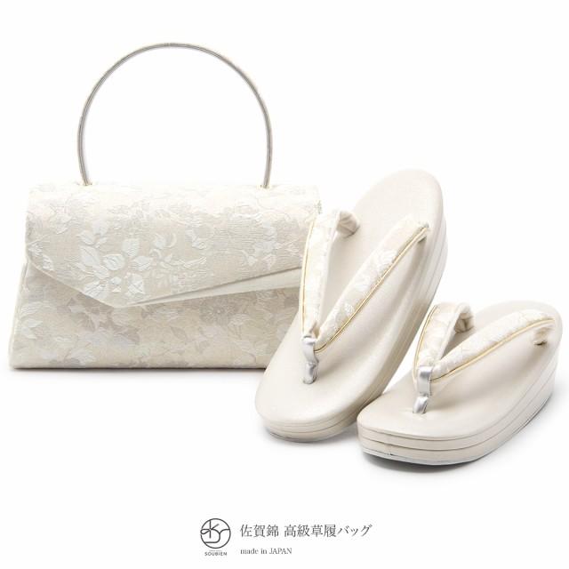 【佐賀錦のフォーマル用草履バッグセット】白銀色...