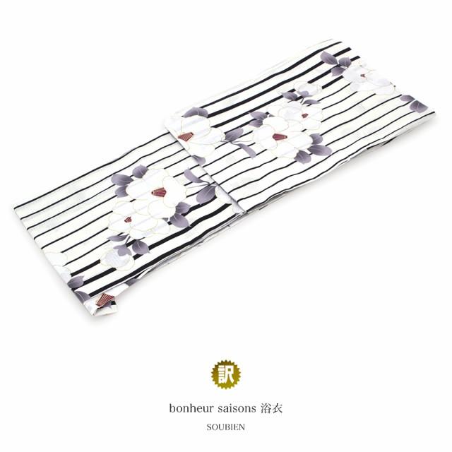 【訳あり特価☆bonheur saisons(ボヌールセゾン...