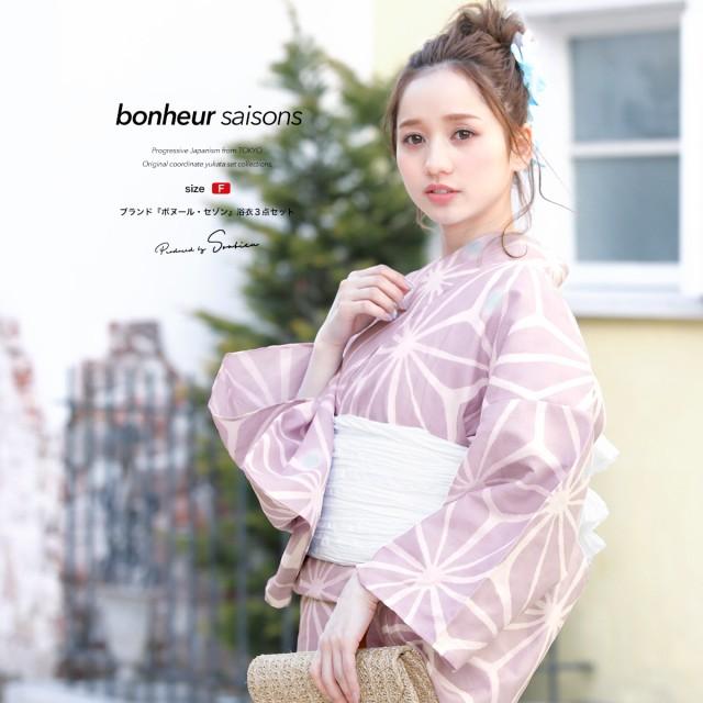 即納【レディース浴衣3点セット】薄紫/パープル/...