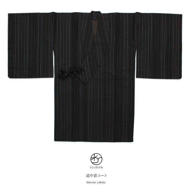 【ブランド『bonheur saisons』の和装コート】黒/...