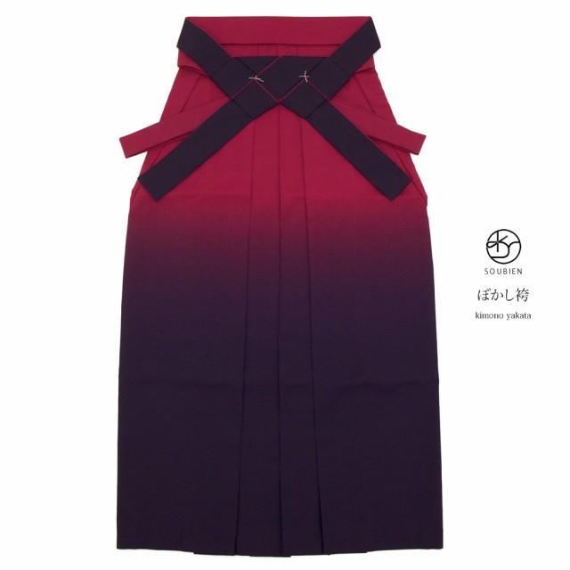 【卒業式にオススメなレディース袴】赤/レッド/紫...