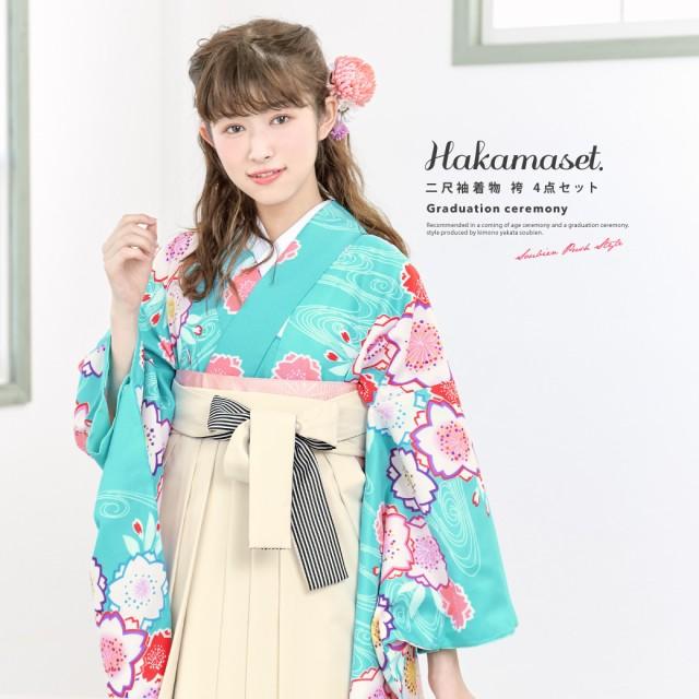 【卒業式におすすめなレディース袴セット】水色/...