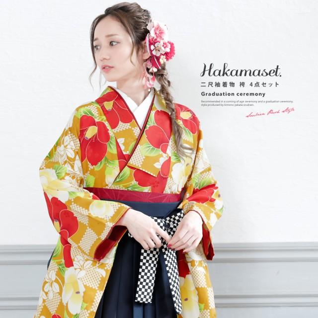 【卒業式におすすめなレディース袴セット】山吹茶...