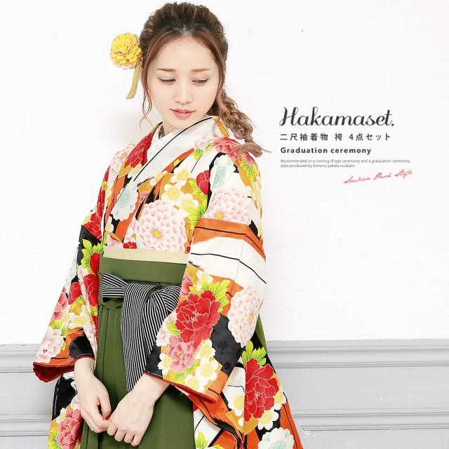 【卒業式におすすめなレディース袴セット】橙色/...