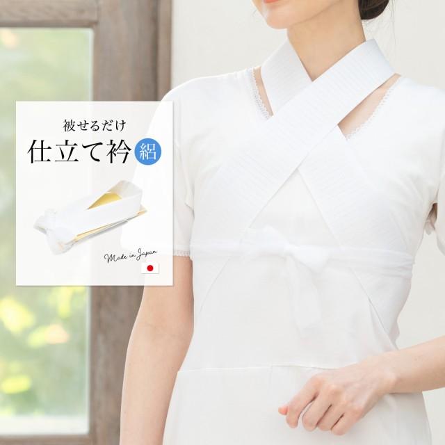 【フォーマルやカジュアルな着物におすすめな半衿...