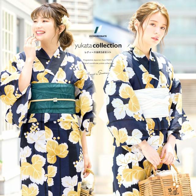 即納【レディース浴衣3点セット】紺/ネイビー/黄...