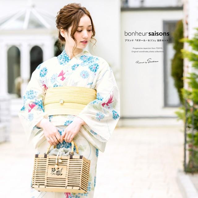 即納【レディース浴衣3点セット】白/アイボリー/...