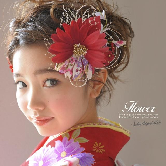 [話題のCM美女♪早川まいちゃん着用]成人式、卒業式などの着物スタイルにオススメな髪飾り/花/和柄/レース/赤/成人式/振袖