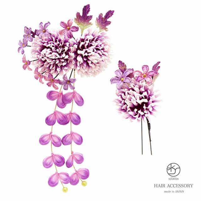 [成人式にオススメ☆][ふんわり菊のお花が可憐♪髪飾り2点セット]ボルドー/振袖/袴/卒業式