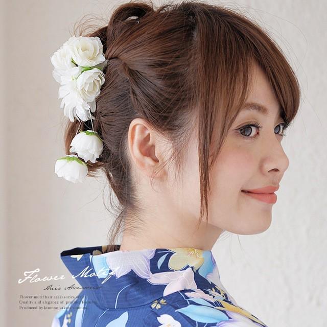 【浴衣にオススメ☆ガーベラの髪飾り】白/薔薇/浴...