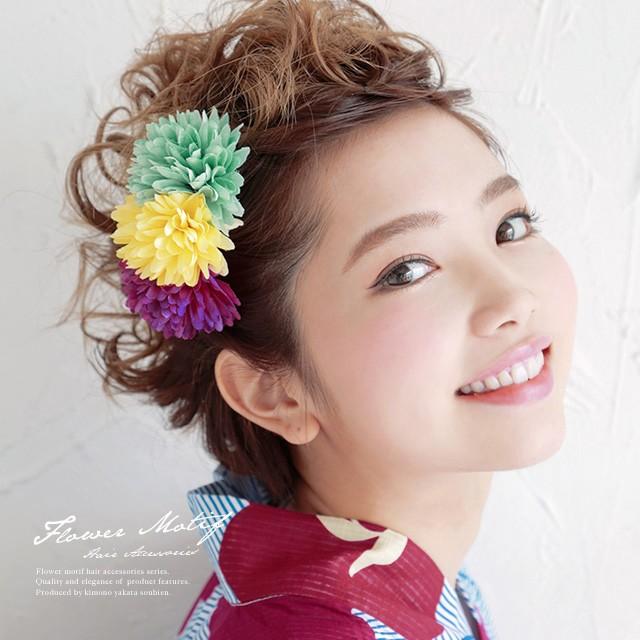 【着物や浴衣に☆かわいい花の髪飾り】水色/黄/紫...