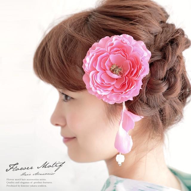 【着物や浴衣に☆かわいい花の髪飾り】ピンク/牡...