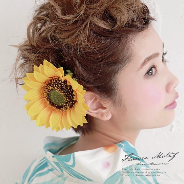 【着物や浴衣に☆かわいい花の髪飾り】黄色/イエ...