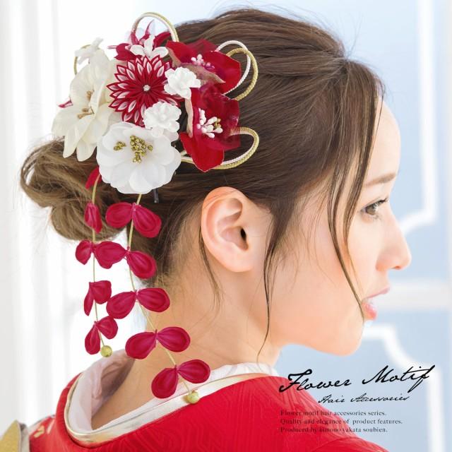 【成人式や卒業式に☆髪飾り2点セット】赤/白/花/...