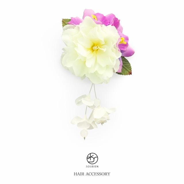 【浴衣にオススメ!可愛いお花の髪飾り】白系/ホワイト/薄紫色/花/フェイクパール/ぶら飾り/クリップ/ヘアアクセサリー