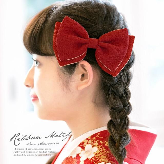 【卒業式の袴姿におすすめな髪飾り】赤/レッド/リ...