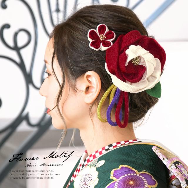 【成人式や卒業式におすすめな髪飾り2点セット】...