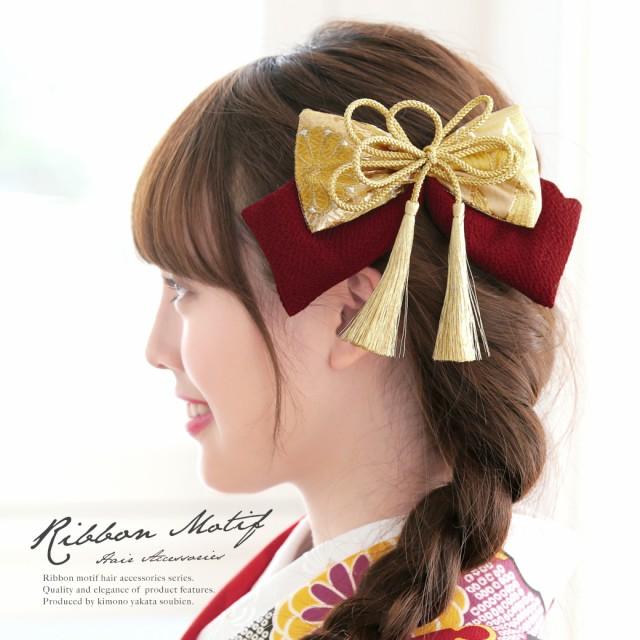 【卒業式の袴姿におすすめな髪飾り】赤/レッド/金...