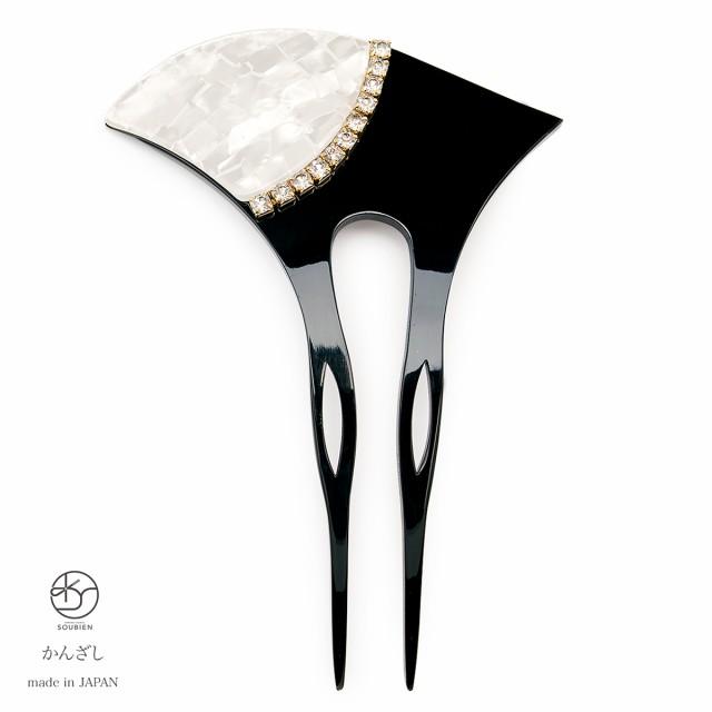 かんざし バチ型 和装 簪 髪飾り 黒 ブラック 白 ...