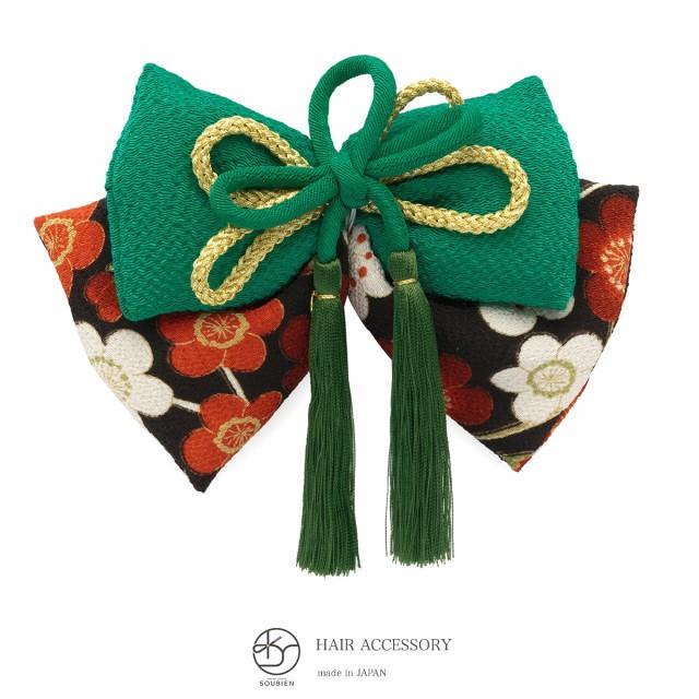 【成人式や卒業式におすすめなリボンの髪飾り】緑...