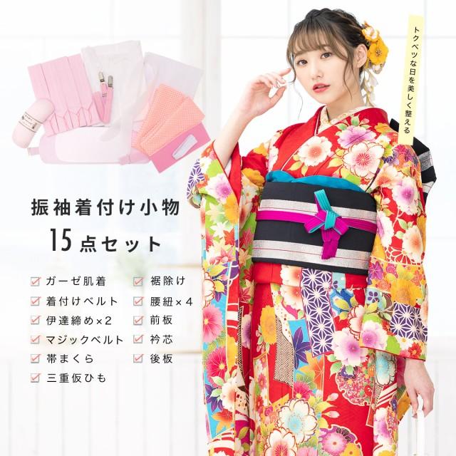 【着物を着こなす必須アイテム11種類15点セット】白/ピンク/着付け小物/振袖用