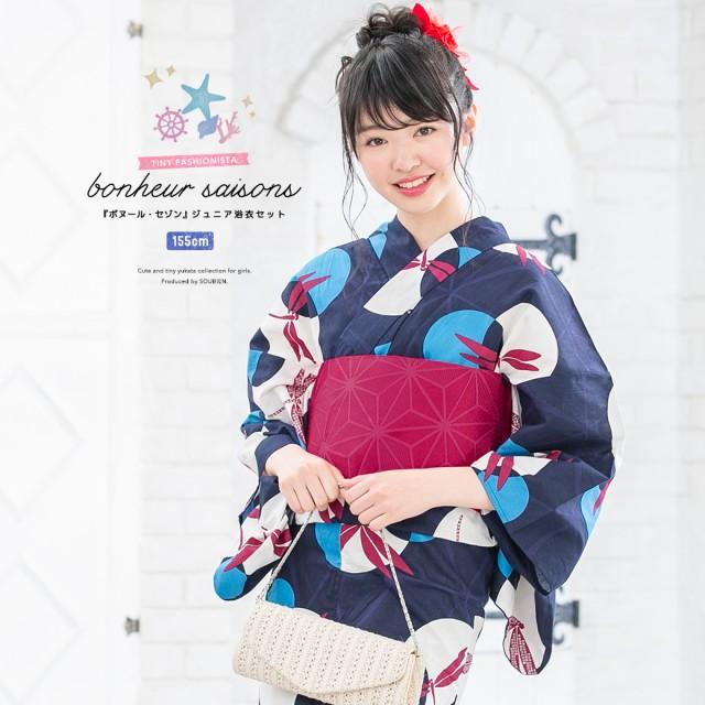 【bonheur saisonsハイジュニア浴衣セット(浴衣+...