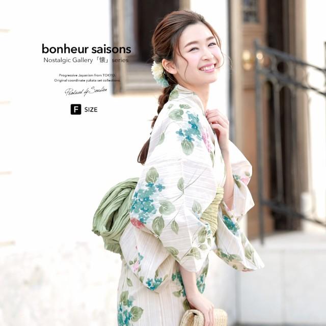 即納!【bonheur saisonsの浴衣3点セット】薄茶/...