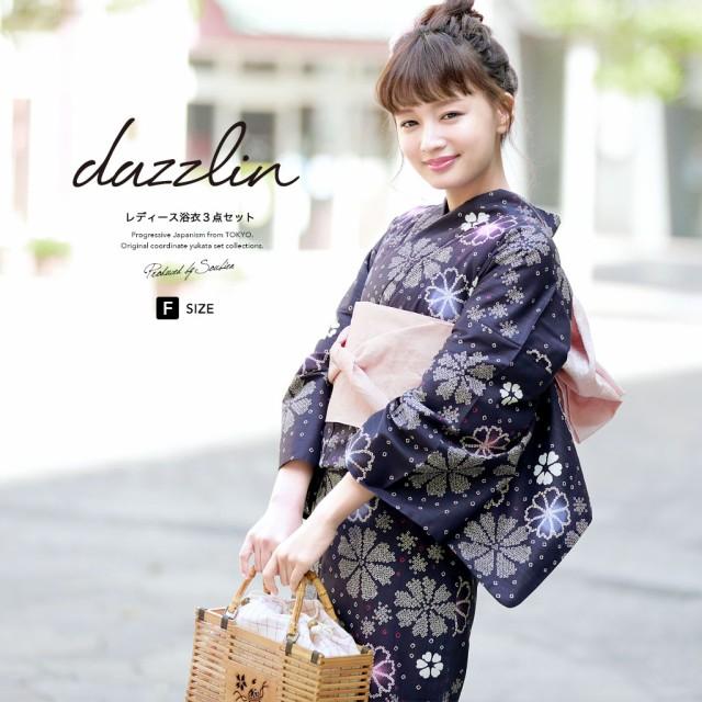 即納!【ブランド「dazzlin」(ダズリン)浴衣3点...