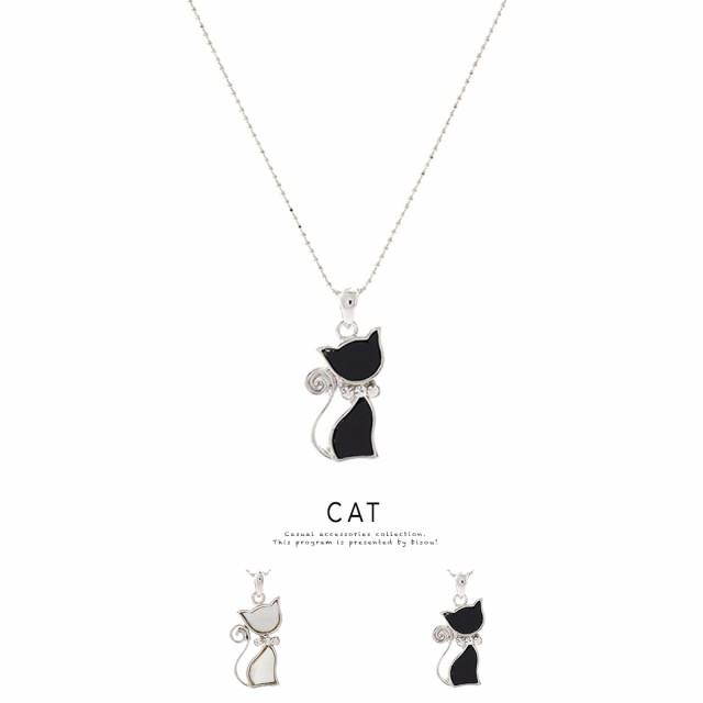 【ネコのポイントがかわいいショートネックレス】...