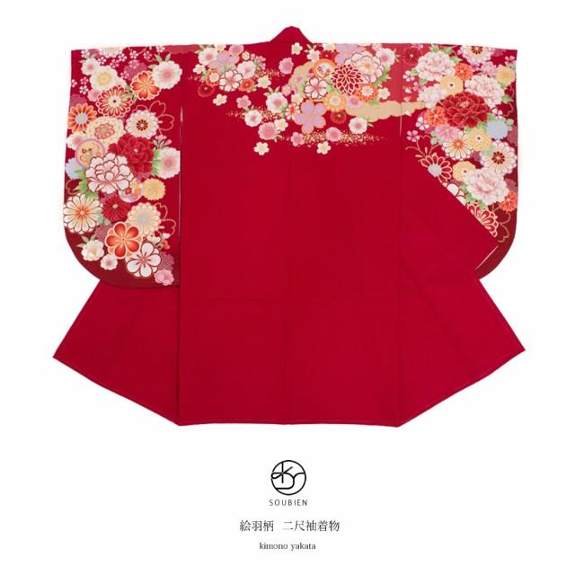 【卒業式の袴におすすめな二尺袖着物】赤/レッド/...