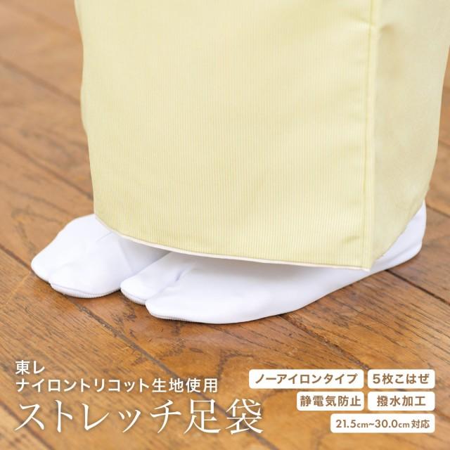 【サイズ豊富できっと見つかるピッタリサイズ!東...