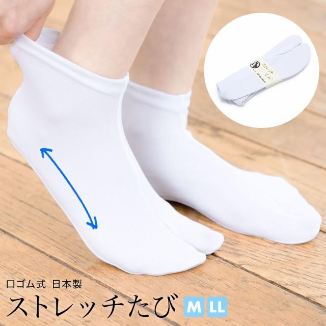 【カジュアル着物におすすめなソックス足袋】白/...