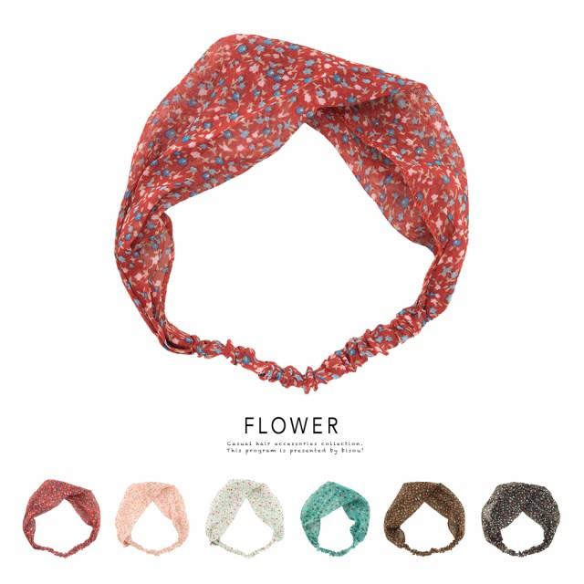 【大人っぽい雰囲気の花柄がおしゃれなフェミニン...