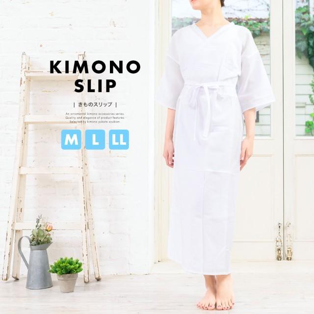 [簡単着付けのワンピタイプ☆肌着+裾避けが一体に...