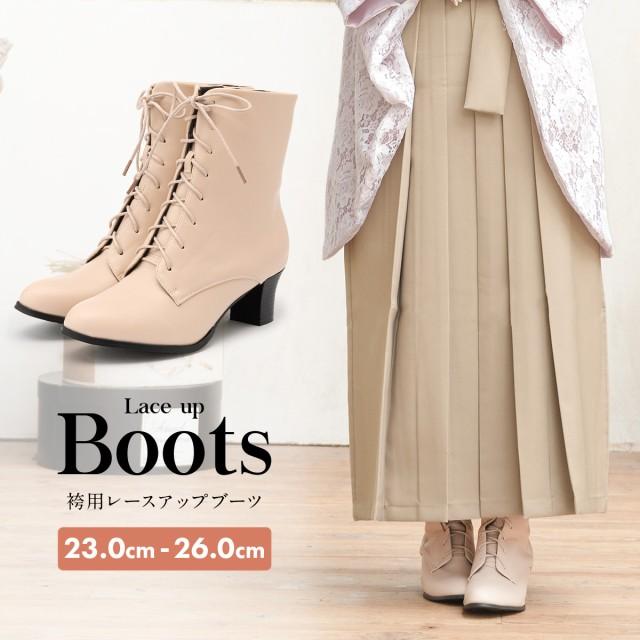 袴ブーツ 袴 ブーツ 卒業式 靴 薄茶 ベージュ 合...