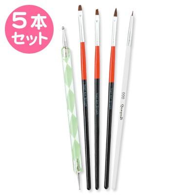 【通販限定】アートブラシ&ドットスティック5本...