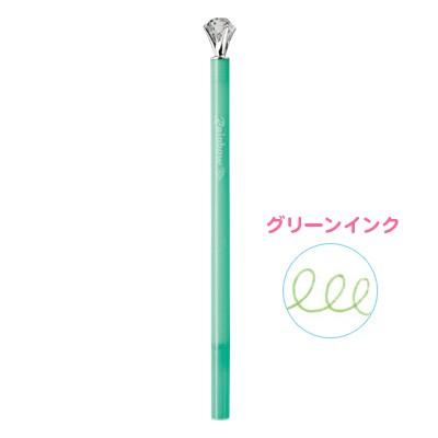 緑/ダイヤモチーフつきカラーペン