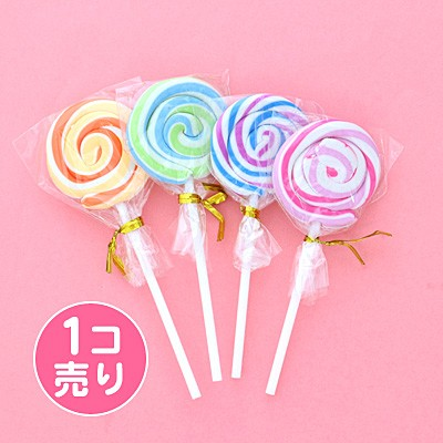 ぺろぺろキャンディー型消しゴム/1個売り