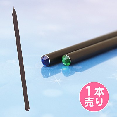 黒/ストーン付シンプルデザイン鉛筆/1本売り