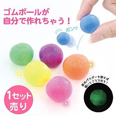 手作りゴムボール用ラメ&着色粉セット/1セット...